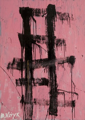 The Staircase to Heaven 3, 2009, acrylic, enamel on canvas, 150x100cm (59x39in)